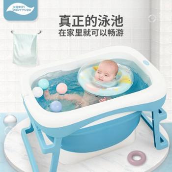 婴儿浴盆儿童泡澡桶折叠浴桶宝宝洗澡桶新生儿洗澡盆母婴用品