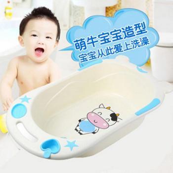 加厚大号婴儿浴盆宝宝洗澡盆新生儿用品宝宝儿童沐浴盆小孩澡盆