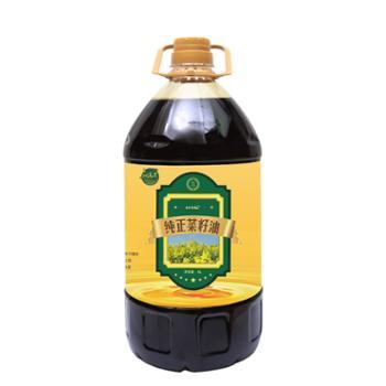 白荡里小枞纯正菜籽油食用油5L