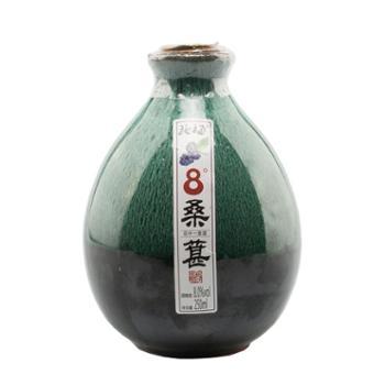 施梅 桑葚酒瓶装 250ml 果酒