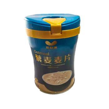 新绿康高寒藜麦片500克*2罐原生态即食