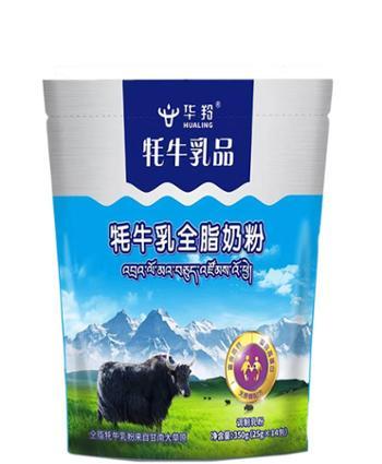 华羚全脂牦牛乳奶粉350克(25克x14包)