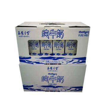 高原之宝青藏高原纯牛奶200mlx12x2