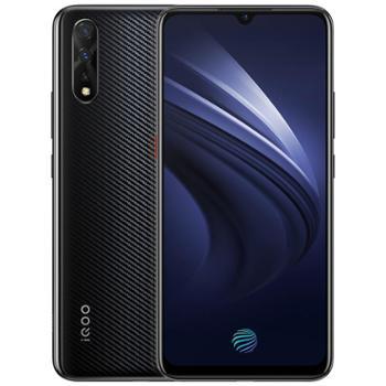 【12期免息】vivo iQOO Neo 芯生强悍 高通骁龙845 4500mAh强悍续航 vivoIQOOneo iqoo手机