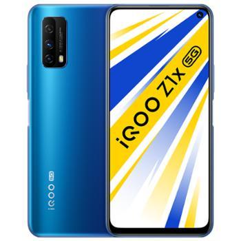 vivoiQOOZ1x全网通5G手机