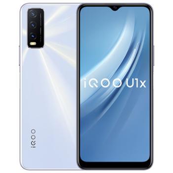 vivoiQOOU1x全网通4G手机