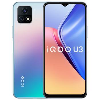 vivoiQOOU3天玑800U双模5G手机