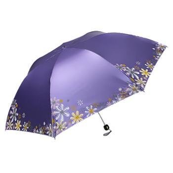 天堂伞黑胶防紫外线便携三折叠