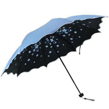 天堂伞晴雨两用防晒防紫外线伞