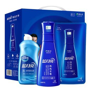 蓝月亮 至尊「浓缩+」机洗专用洗衣液(亮白增艳)礼盒装10001520
