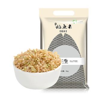 丽水山耕 青田稻鱼糙米 5kg/袋