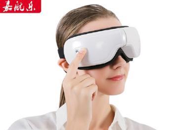嘉乐航蓝牙智能护眼仪振动热敷气压眼睛部按摩仪器