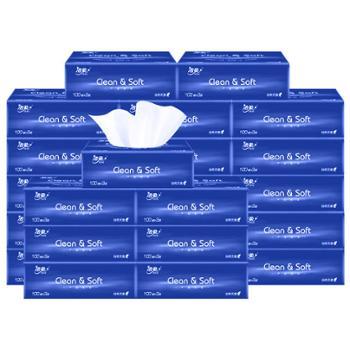 洁柔C&S抽纸软抽纸巾100抽24包