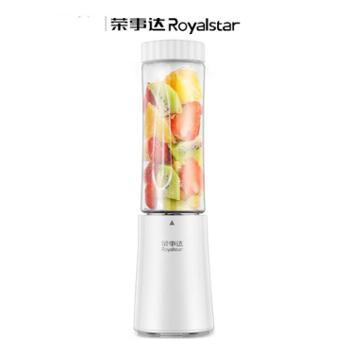 荣事达 家用水果榨汁机小型便携式 RZ-150S86