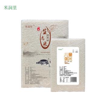 米润里生态米+儿童粥米2.5kg*3+1kg*5套餐B