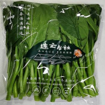 连山蔬菜蔬菜礼包1(重量约12斤)一份