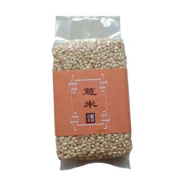 高山杂粮薏米300g*3袋
