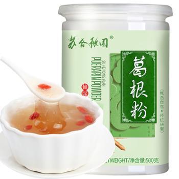 苏合秾园葛根粉500g/罐