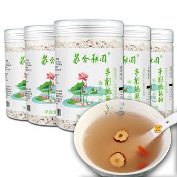 苏合秾园西湖藕粉250g*5罐共1250g