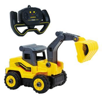 婴侍卫遥控拆装挖掘机工程车E20-2