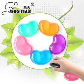 梦天透明硅胶护腕鼠标垫心形可爱水晶手托/手腕防滑