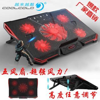 CoolCold冰魔4爆款五风扇笔记本散热器笔记本电脑散热器多档调节支架