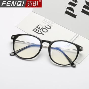防辐射眼镜框近视抗蓝光看手机电脑保护眼睛无度数平面平光镜8616