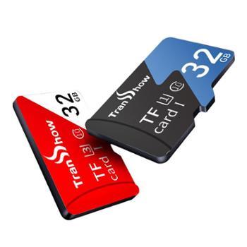 32g内存卡高速行车记录仪存储卡专用相机tf卡32g手机内存机卡sd卡