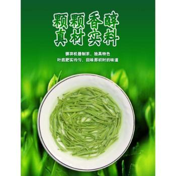 茶叶春茶一级嫩芽翠芽
