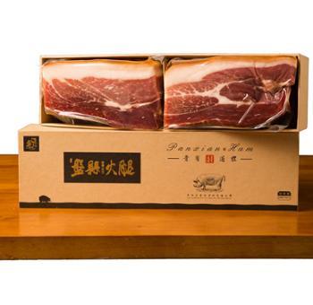 盘·致贵州盘县特产火腿礼盒2年高原乌金黑猪自然发酵1kg*2/盒