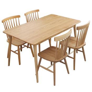 北欧实木餐桌家用小户型日式橡木家具简约现代原木餐桌椅组合