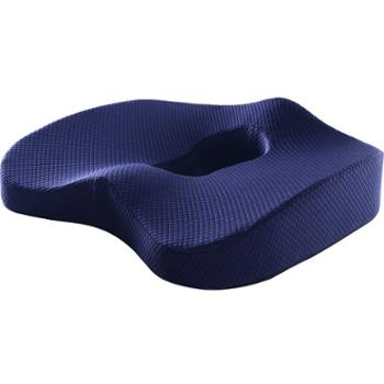 记忆棉竹炭棉磁布竹炭棉护臀坐垫办公汽车通用椅垫