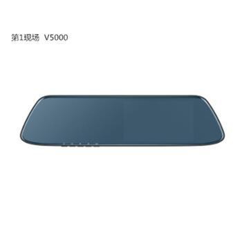 第1现场V5000后视镜行车记录仪2.5D玻璃屏ADAS行车辅助5英寸触摸屏,停车监控ASDS行车辅助+5寸触屏(增16G)
