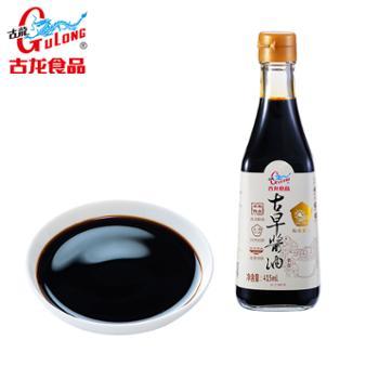 古龙古早酱油415ml*3瓶
