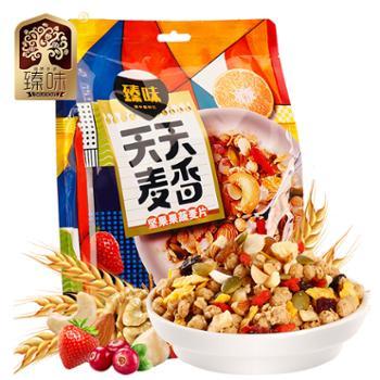 臻味 天天麦香坚果果蔬混合麦片袋装 294g