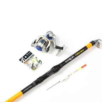酷龙达(Coloda)品牌直营钓鱼竿套装CLD-DYG1