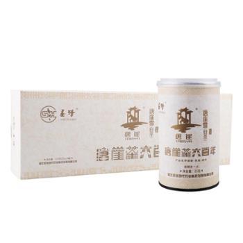 圣浩 唐崖雪(白茶)明前茶 125g条盒装