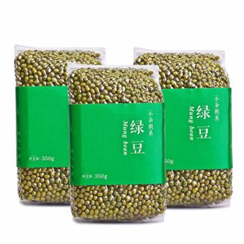 湖北恩施特产恩施高山绿豆350g*3袋