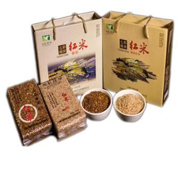 七彩梯田/QICAITITIAN 云南哈尼绿色有机红米 5公斤/盒
