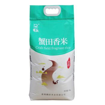 盘珠东北蟹田长粒香米零添加无打蜡10kg
