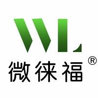 宜昌微徕商贸有限公司