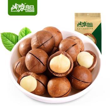 峋农夏威夷果228g休闲零食特产坚果炒货