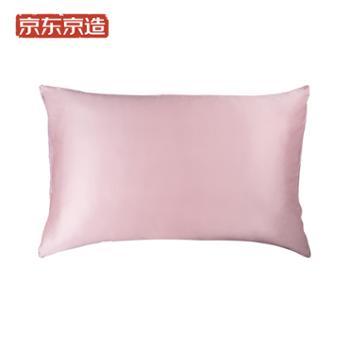 京东京造真丝枕套桑蚕丝绸纯色枕头套单只48*74cm
