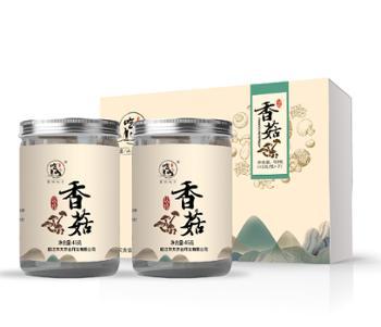 吃山云南怒江农家精选野生香菇干货礼盒45g*2瓶/盒