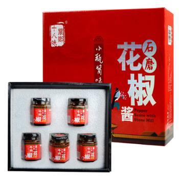 关乡花椒牛肉酱100g×5瓶×10盒麻辣下饭礼盒装