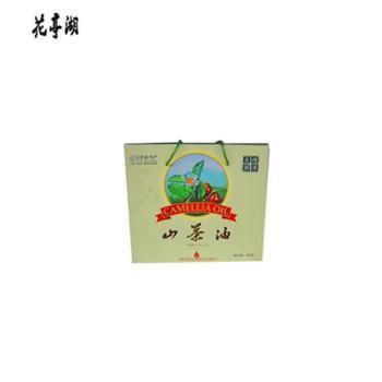 花亭湖 山茶油 礼盒 500ml*2