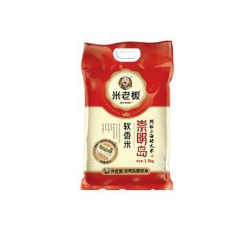 米老板 上海崇明岛软香米 2.5kg