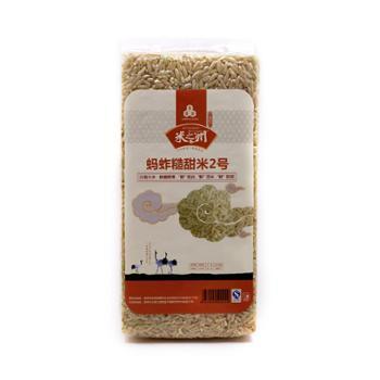 米之州 云南糙甜米 400g