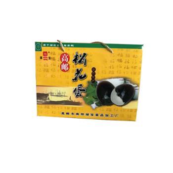 湖宝 高邮特产麻鸭松花蛋礼盒装 1.612kg(62g*26)