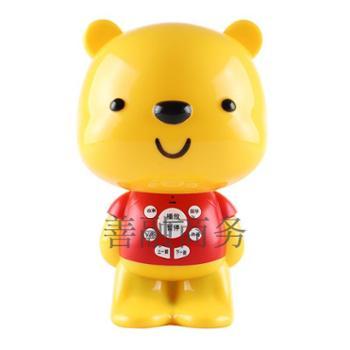 儿童玩具小熊早教故事机USB充电